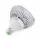 45W LED лампа за оранжерия
